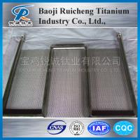 Buy cheap the titanium anodes of sodium hypochlorte generator from wholesalers