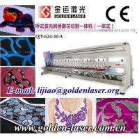 Buy cheap Veil multi-layer embroidery machine with laser cutter product
