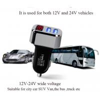 Buy cheap 3.1A dual usb car charger with led display factory from wholesalers