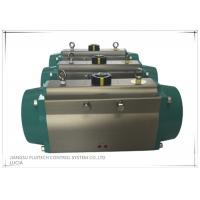 Buy cheap Aluminum Alloy Spring Return pneumatic Rotary Actuator,Single action from wholesalers