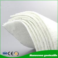 Buy cheap Customized Anti-UV high tear resistance nonwoven geotextile fabric construction material from wholesalers