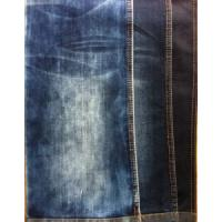 Buy cheap Reverse Jeans (r14) product