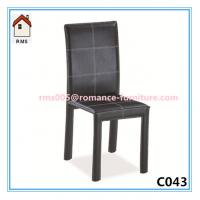 Buy cheap comfortable all soft leather cover Dining chair living room chair C043 from wholesalers