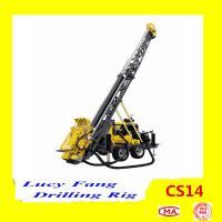 Buy cheap Atlas Copco CS14 Trailer Mounted Geotechnical & Exploration Drilling Rig for Minerals product