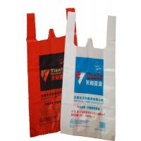 Buy cheap Recycled Reusable Colored Plastic Merchandise Bags For Grocery , Clothes Store from wholesalers