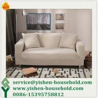 Buy cheap Yishen-Household ikea no moq spandex knitted couch cover 3 seater sofa cover sofa slipcover sofa cushion cover from wholesalers