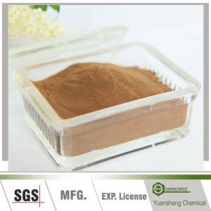 Buy cheap Buy Sodium lignosulphonate CAS:8061-51-6 product
