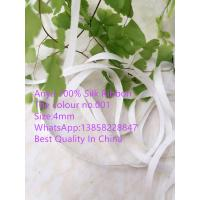 Buy cheap 4mm,solid colour silk ribbon,monochrome silk ribbon, 100% silk,ribbon,embroidery ribbon from wholesalers