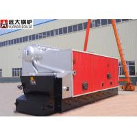Buy cheap 2 Ton 4 Ton Commercial Biomass Boiler Wood Chips Peanut Paddy Fired from wholesalers