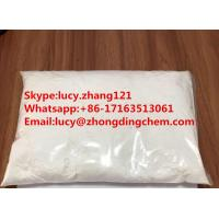 Buy cheap etizolam etizolam 99% purity  Research Chemical Powder Cas:40054-69-1 (Skype:lucy.zhang121) from wholesalers