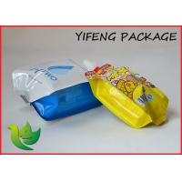 Buy cheap Beverage Packaging Spouted Pouches With Side Gusset For Juice Energy Drink from wholesalers