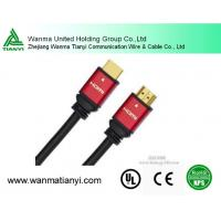 Buy cheap Full HD 1080P HDMI Cable - Supports Ethernet, 3D, and Audio Return product