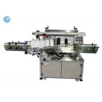 Buy cheap Two Sides Automatic Labeling Machine , Positioning Accuracy Square Bottle Label Applicator from wholesalers