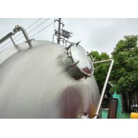 Buy cheap 1440 rpm SUS304 316L High Speed Emulsification Tank 3mm Thick Mixing Shearing product