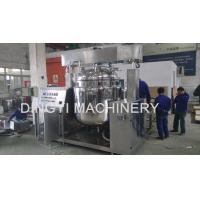 Ointment Vacuum Emulsifying Mixer Stainless Steel 316L Safety Operation