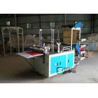 Buy cheap Double Layer High Speed Bag Making Machine  / Three Side Sealing Bag Making Machine product
