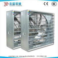 Buy cheap SS Propeller Wall Mounted Big Airflow AC Centrifugal Exhaust Fan for Poultry Farm /Industry Workshop 50Inch with CE/CCC from wholesalers