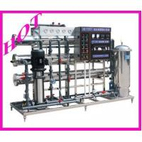 Buy cheap Stainless Steel Drinking water purification equipment 3000L Per Hour RO system from wholesalers