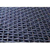 Buy cheap Industrial 304 SS Woven Wire Mesh Heat Resistance Recyclable Feature from wholesalers
