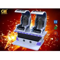 Buy cheap 22 Inch Screen VR Game Machine , Gold Soul 9D Vitual Reality Cinema Simulator from wholesalers
