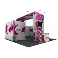 Buy cheap Exhibition Trade Booth Displays, Light Weight Conference Display Booths from wholesalers