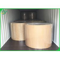 Buy cheap Durable 700*1000mm 250gsm 300gsm 350gsm 400gsm Coated Duplex Board Grey Back For from wholesalers