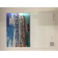 Buy cheap Full Color Printing 0.6 MM PET 3d Lenticular Card With Pearlised Film from wholesalers