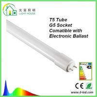Buy cheap T5 1449mm G5 Socket Pins 16mm Diameter T5 LED Tube Integrated Driver Compatible With Electrical Ballast from wholesalers