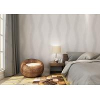 Buy cheap PVC Professional Waterproof Vinyl Wall Covering Removable With Beige Color , Soundproof from wholesalers