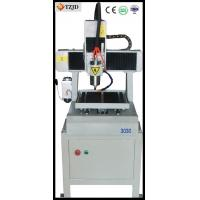 Buy cheap CNC Engraving machine for metal aluminum copper stainless steel engraving carving from wholesalers