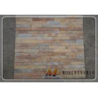 Buy cheap Split Face Culture Stone from wholesalers