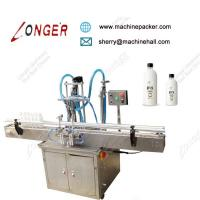 Buy cheap High Speed Automatic Liquid Packaging Machine Price,Low Cost Milk Liquid Bottle Filling Packaging Machine from wholesalers