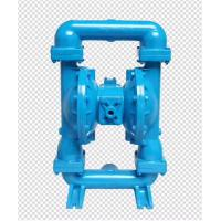 Buy cheap pneumatic diaphragm pump QBY from wholesalers