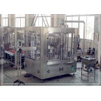 Buy cheap CE Certificated Fruit Juice Processing Machines With Glass Bottles PCL Control from Wholesalers