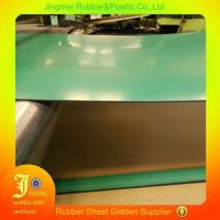 Buy cheap sbr  rubber sheet from wholesalers
