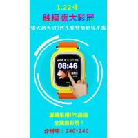 Buy cheap New GPS Tracker Watch For Kids With Touch Sceen Wifi Positioning GPS Kids Tracker Watch Large Color Screen from wholesalers