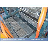 Buy cheap Automatic Recycle Paper Egg Tray Making Machinery Production Line CE Approved from wholesalers