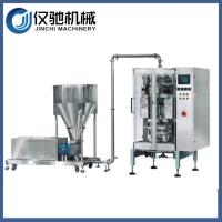 Buy cheap Servo motor water filling machine oil packaging machine from wholesalers