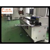 Buy cheap Automatic double coil binding machine with hole punching function PBW580 from wholesalers