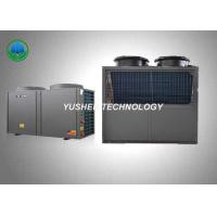 Buy cheap Energy Saving Hot Water Machine Air To Water Heat Pump 14kw/17kw/34Kw/75Kw For All Seasons from wholesalers