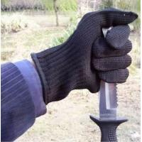 Buy cheap Cut resistant gloves from wholesalers