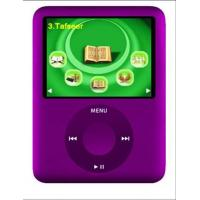 Buy cheap Digital Quran Player Mp4 from wholesalers