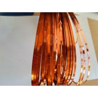 Buy cheap Self Bonding Polyurethane UEW Class 180 Rectangular Enameled Copper Wire Flat Ultra Fine Copper Wire product