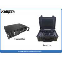 Buy cheap 25W High Power Maritime Transmitter and Receiver Long Distance 35km Low Delay from wholesalers