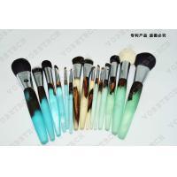 Buy cheap 7 Pcs Makeup Brush Set, Blue wooden handle Makeup Brush Set, Cosmetic Brush Set from wholesalers