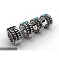 Buy cheap Reliable Double Row Taper Roller Bearing Telescope Internal Gears Bearings from wholesalers