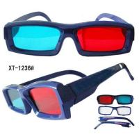 Buy cheap Supply all kinds of 3d glasses from wholesalers