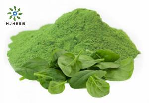 Buy cheap Natural Dried Spinach Powder Green Vegetable Juice Powder product