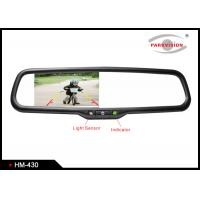 Buy cheap RGB Car Rearview Mirror Monitor With Backup Camera , Car Mirror Camera System product