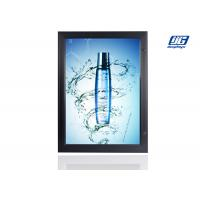 Buy cheap Chain Hanging Locking Poster Frames IP45 Water Resistant 25w LED Light Box product